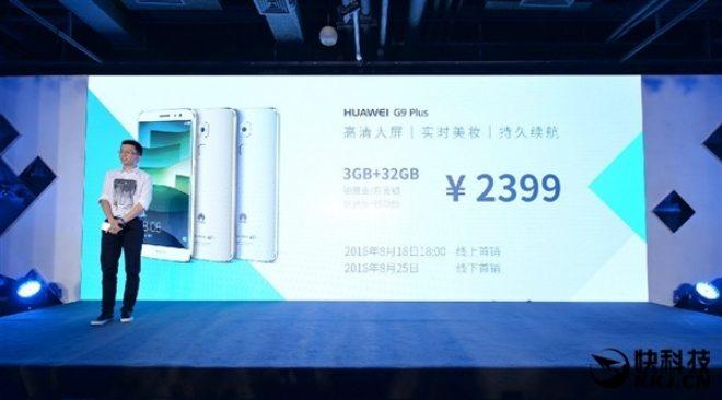 huawei g9 plus цена