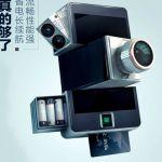 Рекламный постер Huawei G9 Plus — релиз 18 августа
