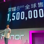 Honor 8 разошелся тиражом 1,5 миллиона с момента запуска