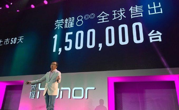 honor 8 продажи