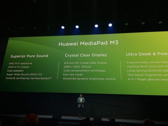 huawei mediapad m3 анонс