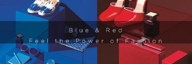 huawei p9 красный и синий