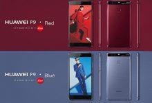 huawei p9 синий и красный