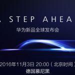 Новое о Huawei Mate 9: официальные рендеры версий, документация, камера и цена