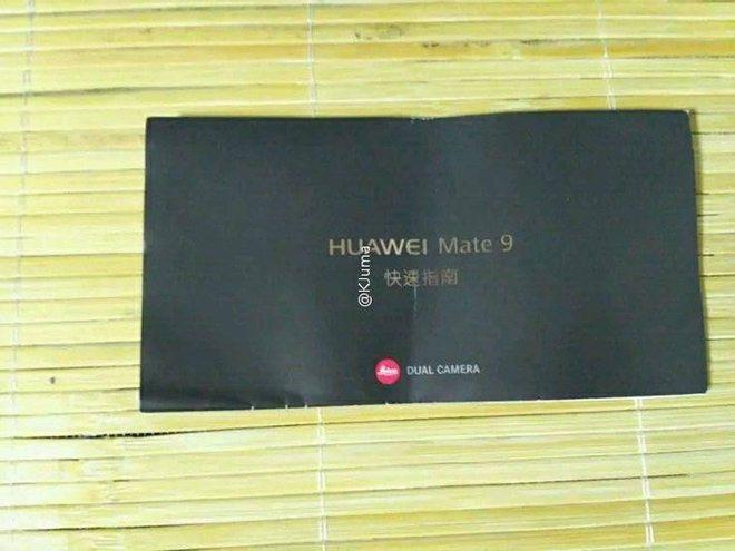 huawei mate 9 инструкция утечка