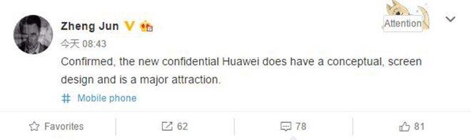 концептуальный смартфон huawei