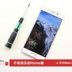 Разборка Huawei Mate 9 Pro на фото