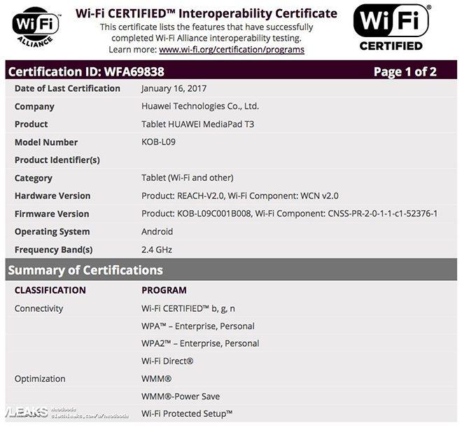 huawei mediapad t3 сертификация