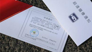 honor v9 приглашение