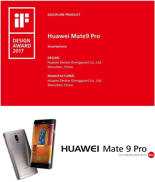 huawei mate 9 pro design award 2017