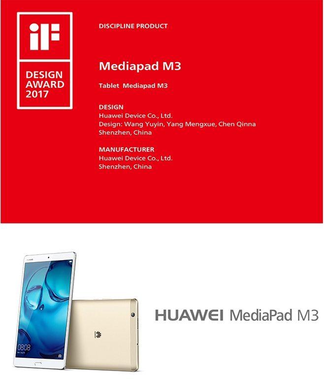 huawei mediapad m3 design award 2017