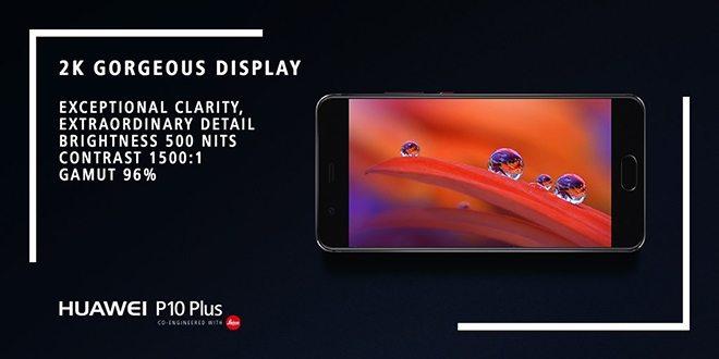 huawei p10 экран