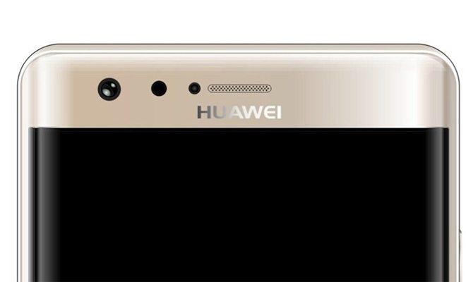 huawei p10 plus сканер радужки