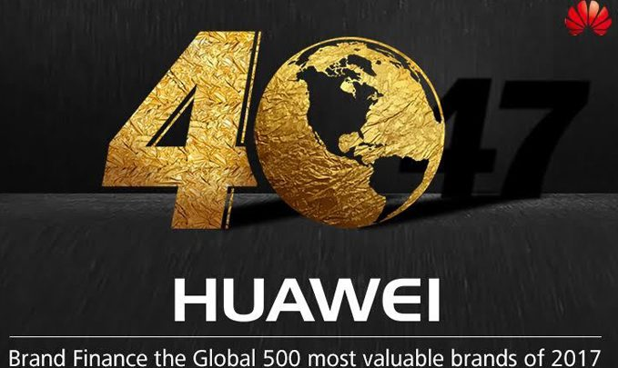 huawei заняла 40 место