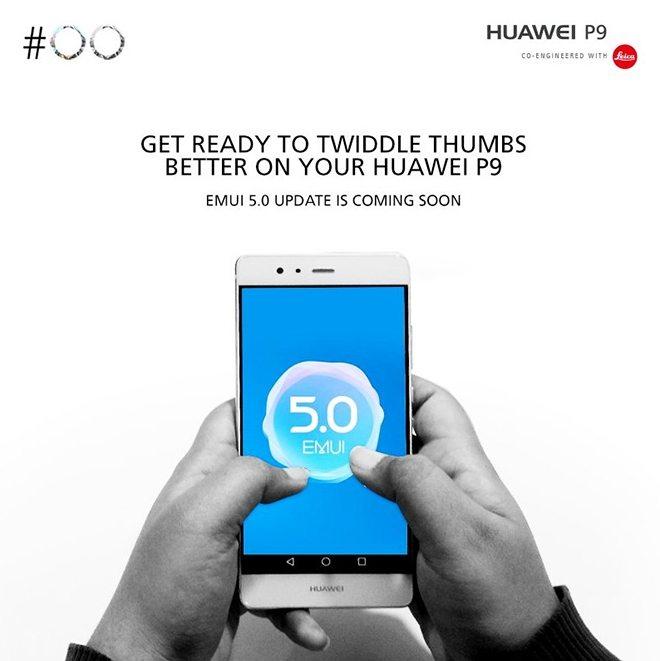 huawei p9 получит android 7 в марте