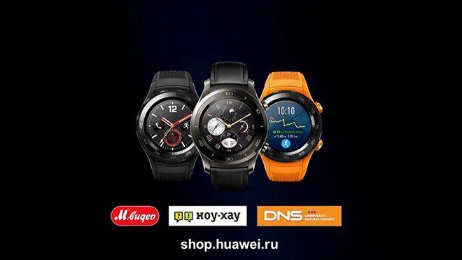 huawei watch 2 в россии