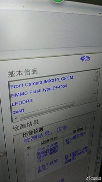 huawei p10 разный тип памяти
