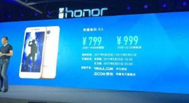 honor 6a цена