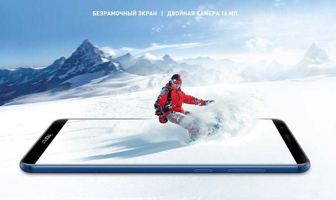 honor 7x в россии