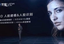 honor face id