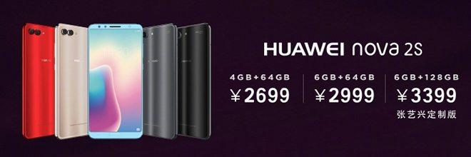 huawei nova 2s цена