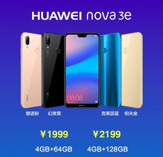 huawei p20 lite цена