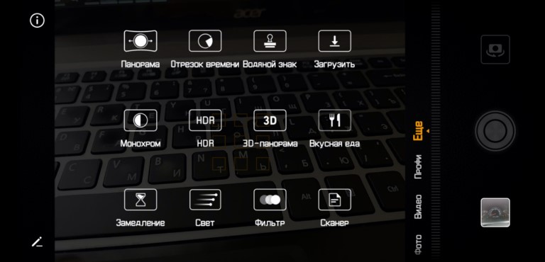 Huawei P20 Plus обновление 8.1.0.107