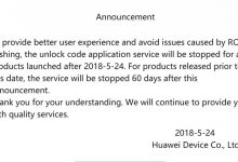 huawei закрывает бутлоадер