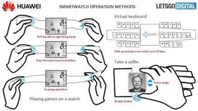 huawei геймерские часы патент