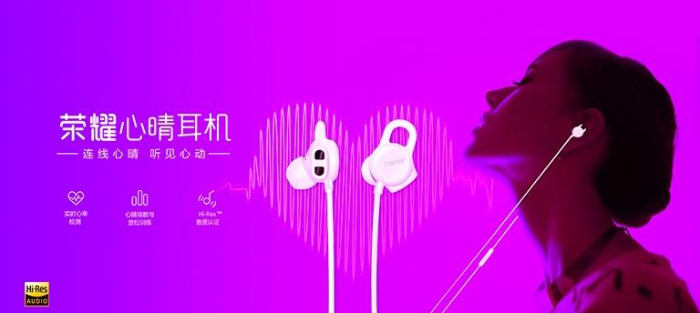 honor clear headphones