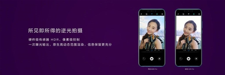 huawei nova 3 камера