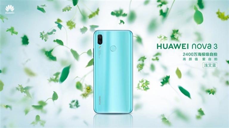 huawei nova 3 голубой