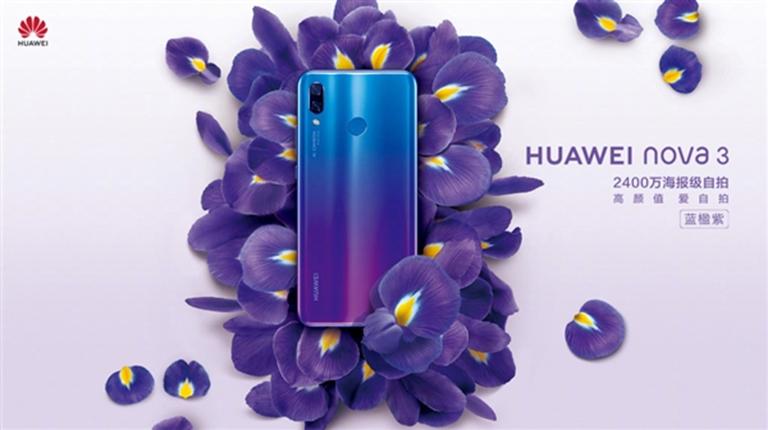 huawei nova 3 сине-фиолетовый