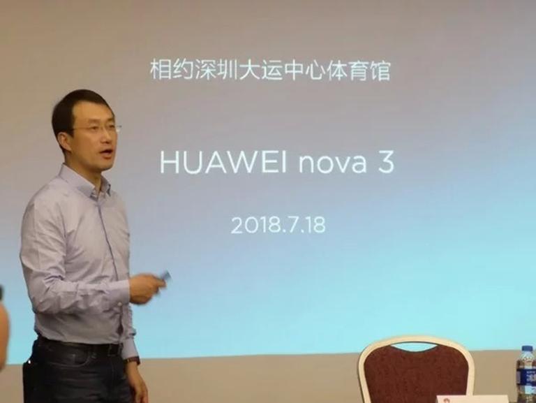 huawei nova 3 дата анонса