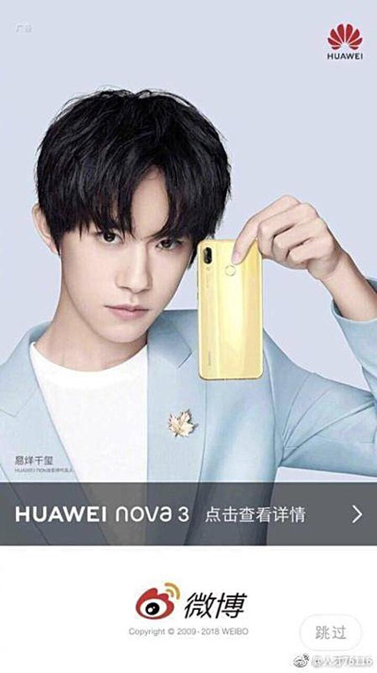 huawei nova 3 тизер