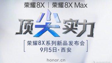 honor 8x дата анонса
