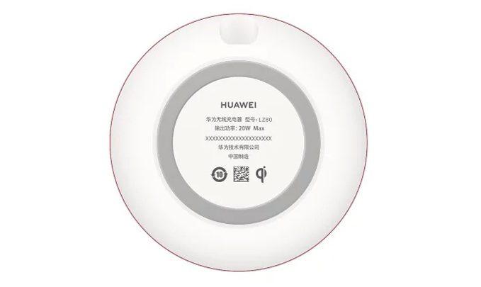 беспроводная зарядка huawei 20 вт утечка