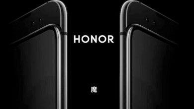 honor magic 2 дата анонса