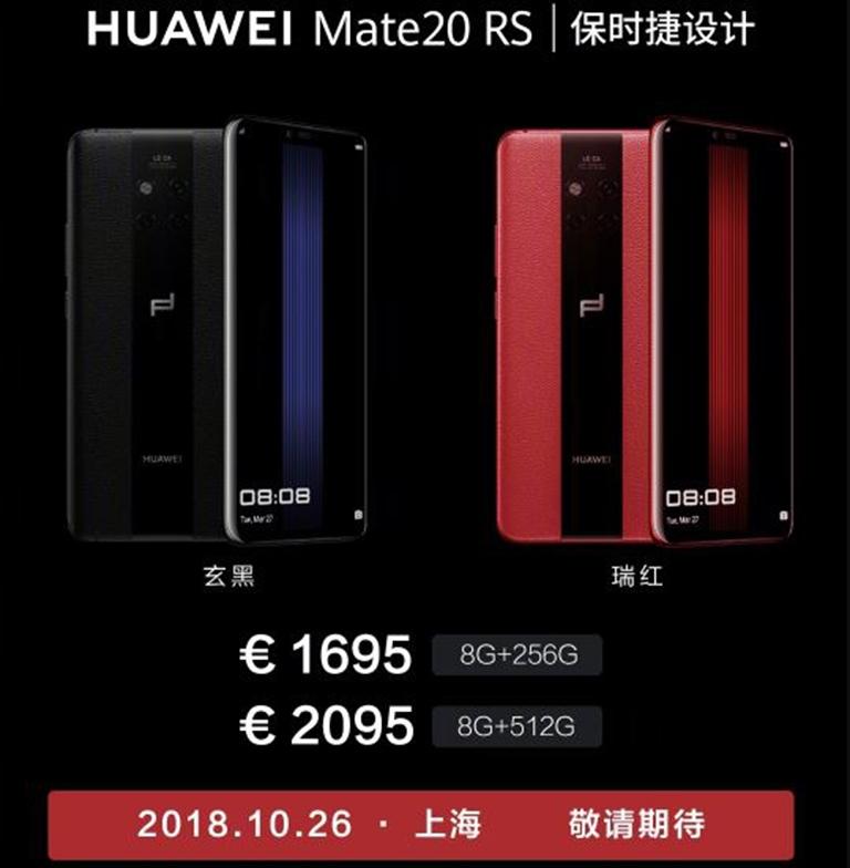 huawei mate 20 rs цена