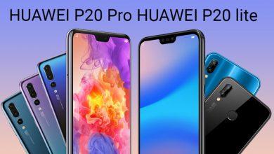 huawei p20 снижение цены