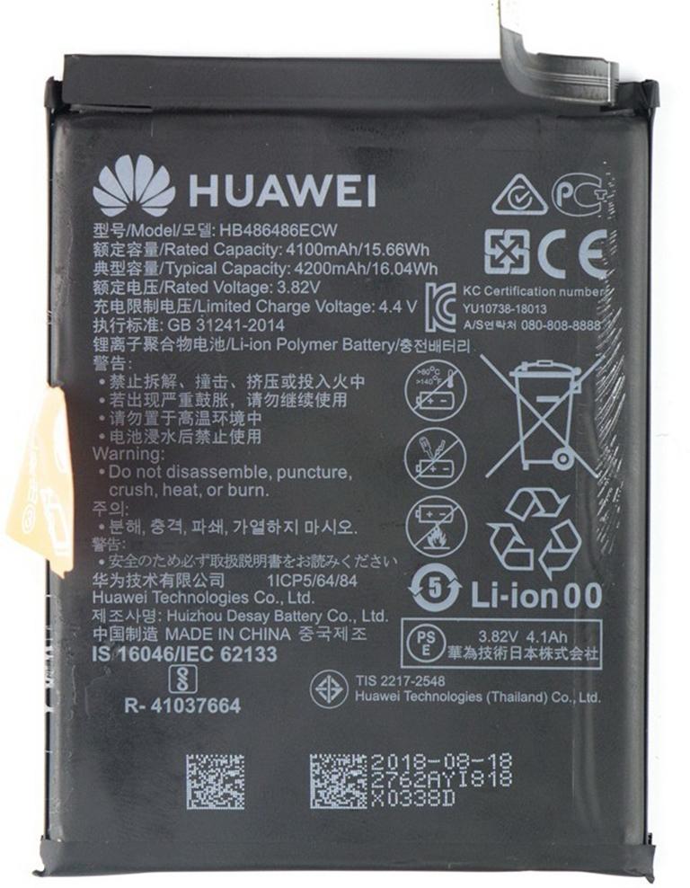 huawei mate 20 pro ремонтопригодность