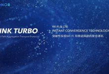 honor link turbo анонс