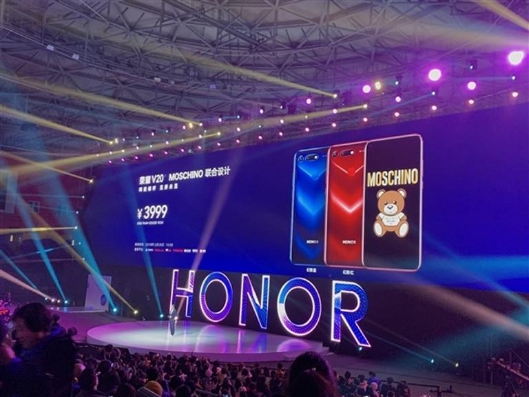 honor v20 анонс