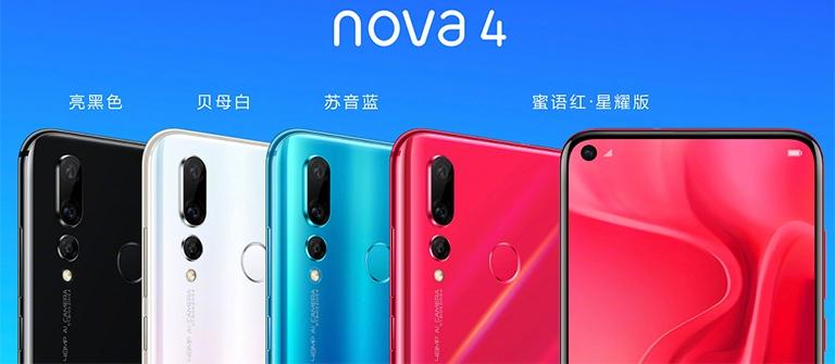 huawei nova 4 анонс