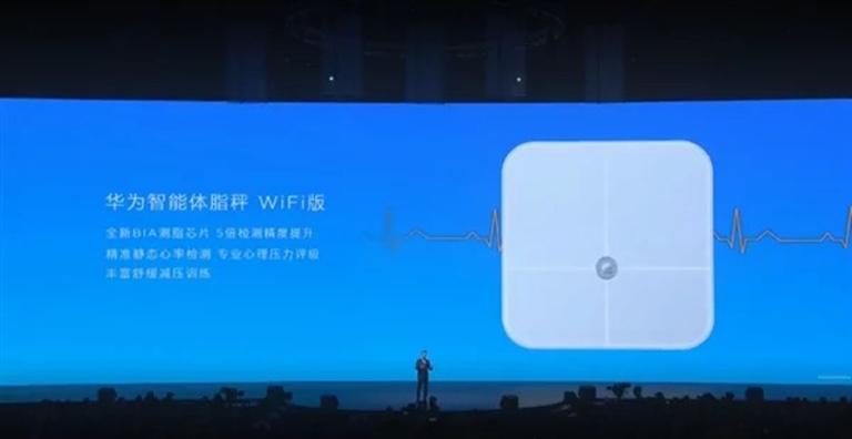 хуавей смарт весы wi-fi