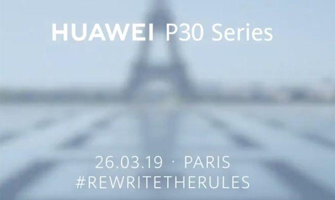 huawei p30 дата анонса