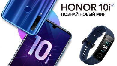 honor 10i в россии