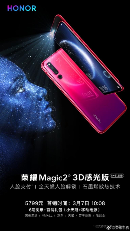 honor magic 2 3d анонс