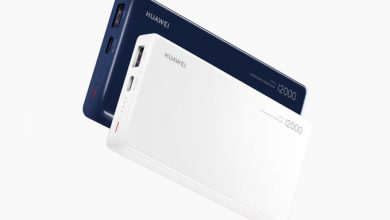 Huawei 12000 40W SuperCharge