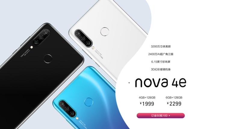 huawei nova 4e цена